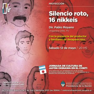 Jornadas Culturales del Japón - Okinawa Sábado 12 de mayo @ Centro Cultural haroldo Conti | Buenos Aires | Argentina
