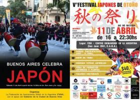 Buenos Aires celebra Japón y Aki No Matsuri 2015