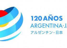 Resultado del Concurso logotipo: 120 años de la firma del Tratado de Amistad, Comercio y Navegación (1898-2018)