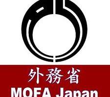 PREMIOS CANCILLER DEL MINISTERIO DE RELACIONES EXTERIORES DEL GOBIERNO JAPONES 2020