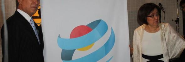 Concurso logotipo: 120 años de la firma del Tratado de Amistad, Comercio y Navegación (1898-2018)
