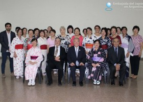 Visita del Ministro de los Juegos Olímpicos y Paralímpicos 2020 Sr. Shunichi Suzuki – Práctica del Tokyo Gorin Ondo