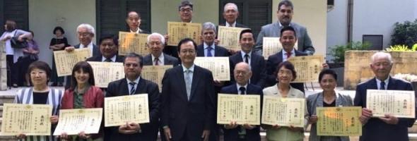 EL EMBAJADOR DEL JAPON EN ARGENTINA ENTREGO LOS PREMIOS CANCILLER 2019