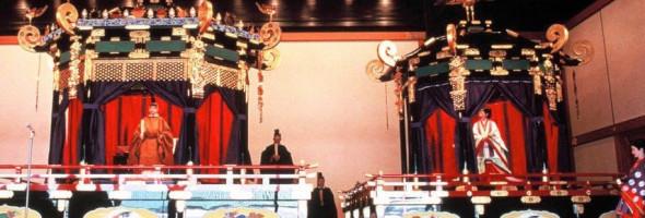ENTRONIZACION DEL EMPERADOR JAPONES NARUHITO
