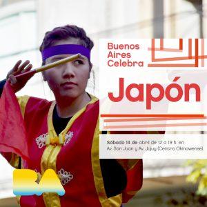 Buenos Aires Celebra japó