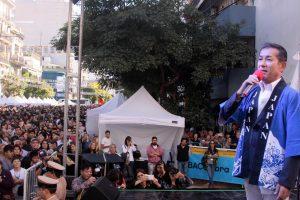 Buenos Aires Celebra Japon 56