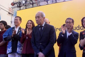 Buenos Aires Celebra Japon 63