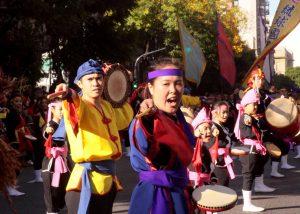 Buenos Aires Celebra Japon 94