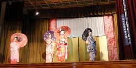 Danza tradicional japonesa 2016