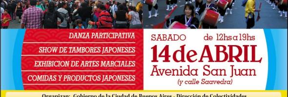 """Desfile y Festival artístico """"120 años de la Amistad  Argentino-Japonesa"""""""