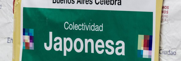 2016 -Fotos Buenos Aires celebra Japón 1º parte