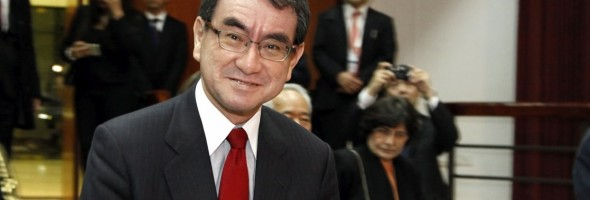 Visita del Ministro de Relaciones Exteriores del Japón Don Taro Kono- lunes 21 de mayo