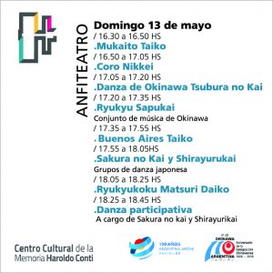 Jornadas Culturales del Japón - Okinawa Domingo 13 de mayo @ Centro Cultural Haroldo  Conti | Buenos Aires | Argentina